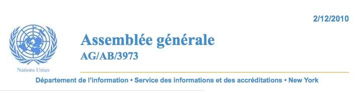 LA CINQUIÈME COMMISSION EXAMINE LE PROJET DE BUDGET ANNUEL DE LA MINUSTAH D'UN MONTANT DE 865 313 000 DOLLARS